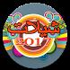 اروع الشيلات الخليجية 2017 by developer animation