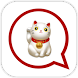 Animals Emoji Art Messenger by AST Solution