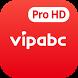 vipabc Pro HD by vipabc