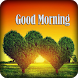 Love Good Morning Images 2017 by Photo Video Art