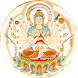 Buddha Chant Meditation Pro by BiMac