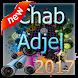 CHEB ADJEL 2017 by bayoo