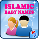 Baby Names - Muslim Names with Meaning by ImaginaryTech