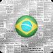 Notícias Brasil by All About News