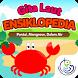 Gita Laut - Ensiklopedia by Hicca Studios