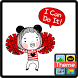 kogumong (fighting) K by iConnect for Theme