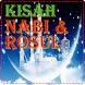 Kisah 25 Nabi & Rasul lengkap by Karya Bintara apps