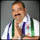 Anil Kumar Kailey by YSRCP Digital Media Wing,Vuyyuru Town