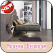 Cool modern Bedroom by MotionSense