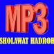 Lantunan Sholawat Hadroh by probosuyoto