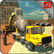 City Construction Heavy Crane by Real Games Studio - 3D World