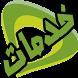 Etisalat EG Codes and Services by SaryElgmal
