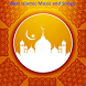 Islamic Music and Songs Audio by Gerald Hingz
