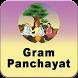 Gram Panchayat App Hindi by Mobile apps tech