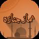 Namaz e Janaza by WP Mobile Apps
