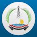 مجلس محافظة البصرة by MaramHost