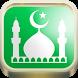 Azan Prayer by MahaStudio