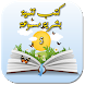 Arabic Audible Self-help books 5 by Planet Of Apps