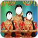Women Bridal Saree Suit Free by App Insider360