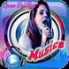 Lana Del Rey - White Mustang Top Song