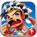 Caveman Run by ICLOUDZONE INC