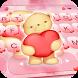 Teddy Bear Keyboard Theme by Best KIKA Keyboard Theme - 2018 Android Design