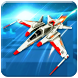 Space Moto Race 3D by NextGenGames