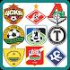 Футбол России - Угадай Клуб by SoberEagle