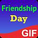 Friendship Day GIF 2017