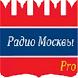 Радио Москвы Pro by Leo Prog