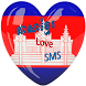 Khmer love sms by cyberadventure