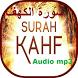 Surah Kahf mp3 by AdamsDUT