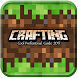 Crafting a Minecraft Guide by Carb Super World