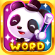 Word Magic: Enchanting ABC by Baby Cortex