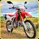 Speedy Bike Lock Screen by FreeSmartApps