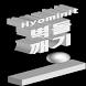 센서 벽돌깨기 (테스트용) by hyominit