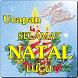 KATA UCAPAN SELAMAT NATAL LUCU TERBARU by Amalan Nusantara