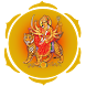 Durga Matha Chant by Venkool Mobile Apps