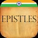 Epistles of Vivekananda by bharatformobile