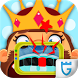 King Root Canal Doctor by GameCastor