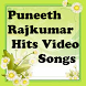 Puneeth Rajkumar Hits Songs by HITSAPPSINDIA