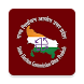 State Election Commission UP by STATE ELECTION COMMISSION UTTAR PRADESH