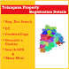 Search Telangana Property Registration Online by d2h App Tech