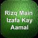 Rizq Main Izafa Kay Aaml by PixlerArt
