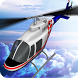 Helicopter Flight Simulator 3D by TrimcoGames