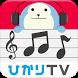 ひかりTVミュージック:定額制音楽配信で好きな音楽聴き放題! by NTT Plala Inc.