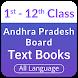 Andhra Pradesh Board Books