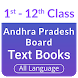 Andhra Pradesh Board Books by Mukesh Kaushik