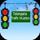 Echallan - Telangana Traffic Violation