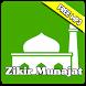 Zikir Munajat MP3 by FreeAppsForAll